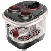 足浴盆深桶按摩洗腳盆全自動電動加熱泡腳機熏蒸足浴器家用