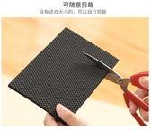 【H00836】(兩入裝)韓版 創意加厚防滑多功能桌腳墊 家具腳墊 桌椅腳墊 保護墊