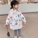 女童秋裝兒童外套女寶寶洋氣沖鋒衣中小童上衣連帽風衣童裝【聚可愛】