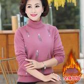 媽媽加絨加厚打底衫毛衣50歲至60歲保暖女裝
