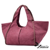 【Lemio】百搭帆布 簡約時尚 托特水餃包(魅力紫)