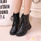 童靴靴子男女童兒童靴子短靴中大童馬丁靴【聚可愛】