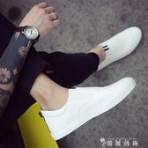 男士小白鞋韓版低幫英倫休閒鞋防水皮面板鞋白色男鞋一腳蹬懶人鞋 時尚潮流