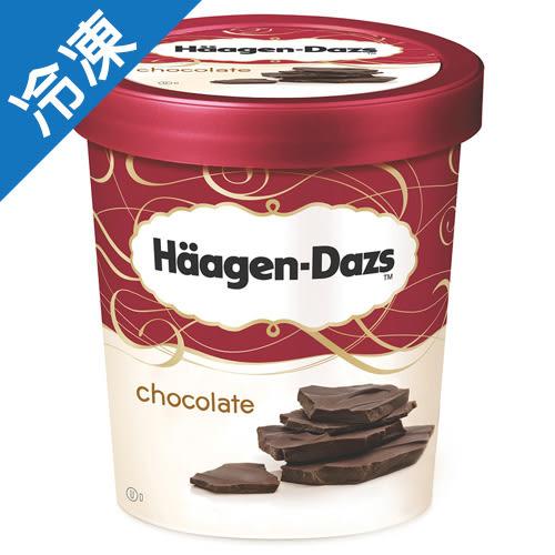 哈根達斯 冰淇淋品脫 巧克力 473ml【愛買冷凍】