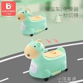 兒童馬桶坐便器女寶寶便盆小孩嬰兒幼兒男男孩女孩專用CY『小淇嚴選』