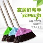 不銹鋼桿大號軟毛塑料掃把家用地磚地板掃把 i 叮噹百貨