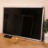 鏡面黑板 (大) 60x90免運 買就送板擦+擦擦筆 黑板  另有白板及各大小尺寸 1311 [百貨通]