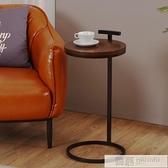 小型創意電話幾小圓桌簡約茶几沙發邊櫃邊幾角幾床頭桌小桌子臥室 夏日新品 YTL