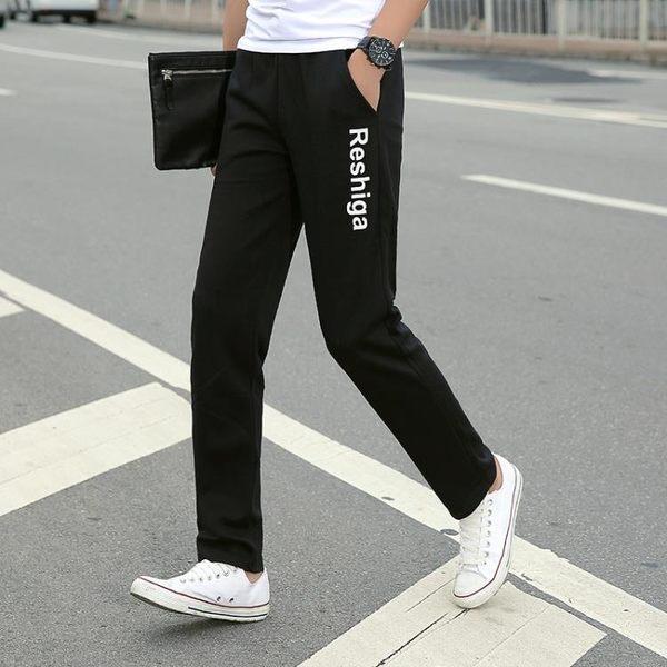 休閒褲寬鬆直筒衛褲大尺碼男士休閒褲潮流運動褲大碼男士拉鏈長褲【M-XXXXXL碼可選】