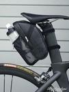 自行車尾包車包山地車水壺包折疊車公路車騎行包裝備配件 黛尼時尚精品