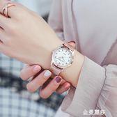 抖音網紅同款女士手錶防水時尚2018新款韓版簡約潮流學生夜光鋼帶 金曼麗莎