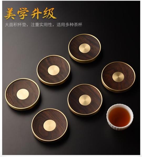 花梨木銅杯墊茶夾茶道六君子套裝功夫茶具配件勺茶刀茶杯墊茶杯托