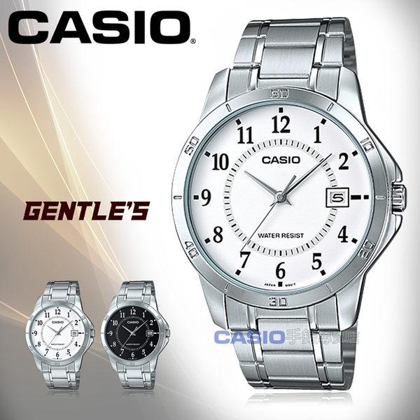CASIO 卡西歐 手錶專賣店 MTP-V004D-7B 男錶 不鏽鋼錶帶  防水 礦物玻璃 日期顯示