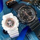 台灣卡西歐公司貨 / 保固一年 / 樹脂錶帶、錶殼 / 計時碼錶 / 全自動月曆 / 世界時間