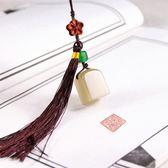 印章篆刻姓名章藏書畫章石料閒章隨身小印章手工刻字訂製吊墜丹東  朵拉朵衣櫥