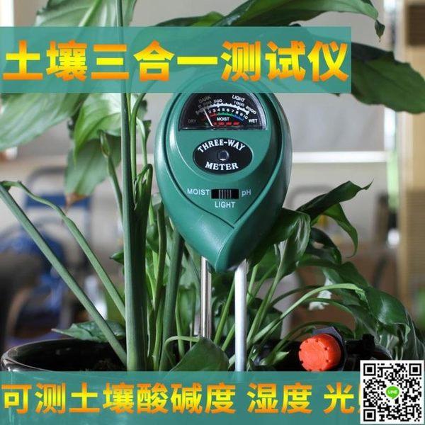 3合1園藝植物花盆檢測儀土壤濕度計/測量酸堿度ph值/光照度測試筆 年終狂歡