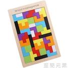 積木幼磁性拼圖七巧板智力開發積木2男女孩5木質3-6周歲4益智玩具WD 至簡元素