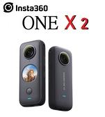 名揚數位 送原廠隱形自拍桿 + 128G記憶卡 Insta360 ONE X2 總代理商公司貨 分期0利率