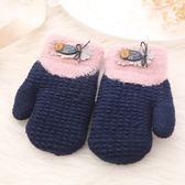 兒童手套冬加厚寶寶男孩保暖
