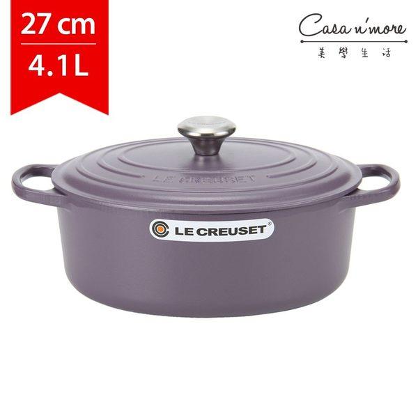 Le Creuset 新款橢圓形鑄鐵鍋 湯鍋 燉鍋 炒鍋 27cm 4.1L 紫水晶 法國製