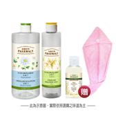 【Green Pharmacy草本肌曜】 四效潔膚水(500ml+250ml) 贈四效潔膚水75ml+超強吸水乾髮帽