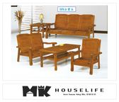【MK億騰傢俱】AS018-07 218型柚木色組椅(全組)