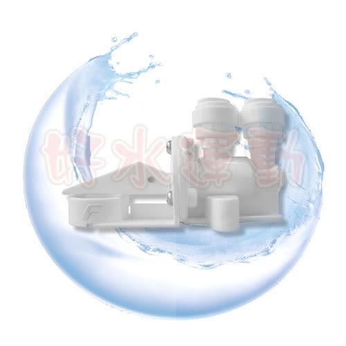 水蘋果居家淨水~快速到貨~機械式漏水斷路器