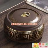 紫砂茶葉罐陶瓷大號密封罐通用半斤裝紅茶綠茶普洱茶罐家用存儲罐【樂淘淘】