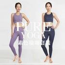 【南紡購物中心】【ELASTI】PURE素色瑜珈褲