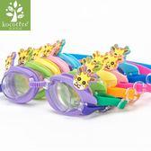 3-9歲兒童游泳鏡男童女童寶寶防水小孩泳鏡學生護目潛水眼鏡【雙12 聖誕交換禮物】
