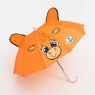 直立傘雨傘卡通小太陽傘兒童迷你小傘玩具自動傘寶寶【探索者】