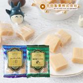 日本 宮田 牛奶糖 80g 經典牛奶糖 咖啡牛奶糖 軟糖 糖果 日本糖果