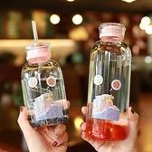吸管杯清新可愛大容量玻璃杯女學生便攜創意潮流帶吸管家用泡茶隨手水杯