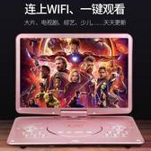 X6600高清網絡WIFI移動DVD影碟機便攜式EVD播放器帶電視看戲 ZJ2481【雅居屋】