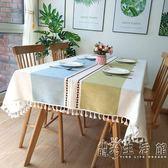 北歐茶幾桌布布藝棉麻小清新餐桌布蕾絲流蘇台布亞麻電視櫃長方形   小時光生活館