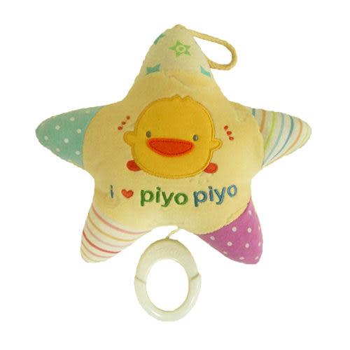 【奇買親子購物網】黃色小鴨 PiYO PiYO 五角星音樂鈴