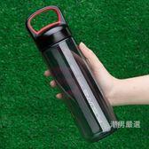 運動水壺運動水壺700ml大容量便攜塑料健身杯子學生耐摔隨手杯太空杯