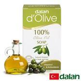 【土耳其dalan】頂級橄欖手工滋養皂150g