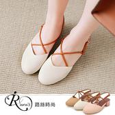 【快速出貨】歐美童話森女係交叉扣環包頭低跟涼鞋/3色/35-43碼 (RX0884-F-103) iRurus 路絲時尚
