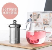 天喜玻璃茶壺 加厚耐高溫不銹鋼茶漏壺過濾內膽花茶壺燒水壺茶具 向日葵