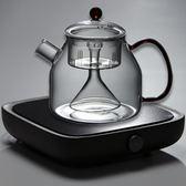 電陶爐耐熱玻璃蒸茶壺煮茶器蒸汽煮茶壺黑茶普洱燒水壺泡茶壺家用      原本良品