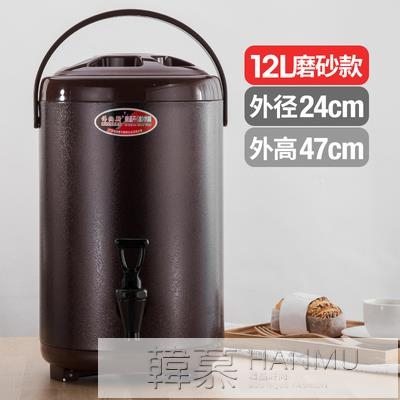 不銹鋼保溫桶奶茶桶豆漿桶商用大容量10升雙層保冷保溫桶12奶茶店  母親節特惠 YTL