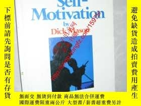 二手書博民逛書店Magic罕見of Self-motivation15975 b