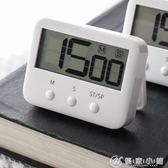 定時器學生作業提醒學習時間管理秒錶考研日本靜音廚房倒計時器 優家小鋪