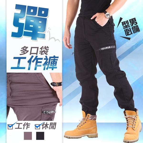 潮流修身工作褲 拉鍊式大側袋 高彈力 透氣 兩色【CS衣舖】#9120