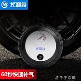 打氣機電動小轎車便攜式汽車輪胎多功能12v車用打氣泵消費滿一千現折一百