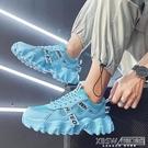 秋季男鞋夏季2020新款韓版潮流男士運動休閒百搭跑步老爹ins潮鞋『新百數位屋』