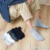 襪子男白短筒學生薄款春夏中長筒男士棉襪漢麻防臭吸汗抗菌潮船襪  快意購物網