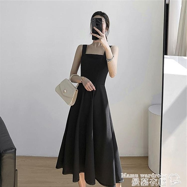 小禮服 2021年春夏新款吊帶連身裙內搭收腰顯瘦赫本風復古小黑裙禮服女 曼慕