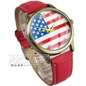 魅力四射晶鑽時刻美國國旗錶盤 皮革腕錶古銅色x 紅色女錶9124 美國紅